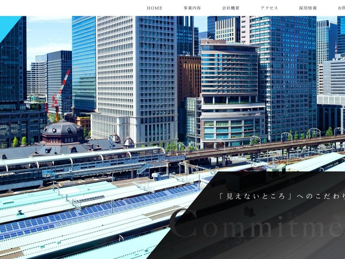 株式会社ジン・プロダクトライン